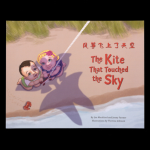 The Kite That Touched the Sky